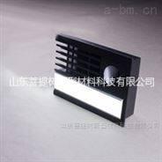 单光槽集成带/集成灯带/集成光槽,厂家直销
