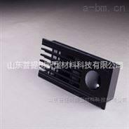 一体式 铝合金 多功能 无光槽集成带价格