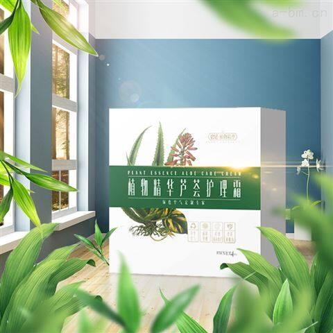 浙江碧廷植物绿色环保0甲醛内墙涂料护理霜