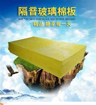 阳信高温玻璃棉批发、促销价格