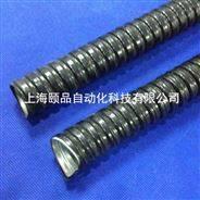 EPIN波纹包塑金属软管(Meatl conduit)