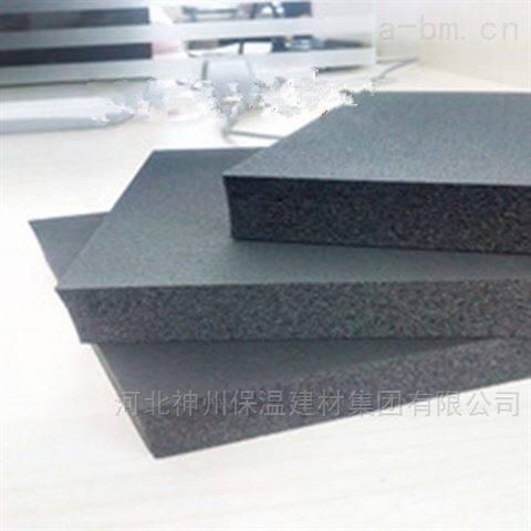 定制30mm黑色保温b1级防水阻燃橡塑板