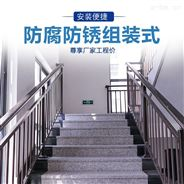 锌钢护栏现代简约楼梯扶手铝合金家用护栏